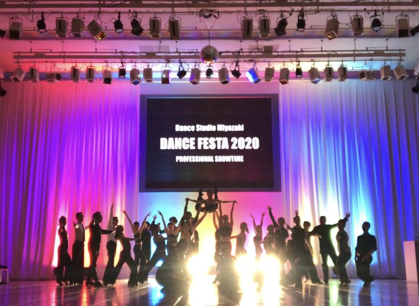ダンスフェスタ2020報告